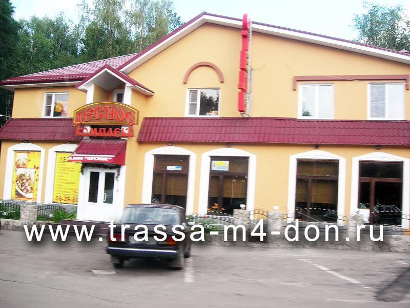 Гостиницы на трассе москва минск